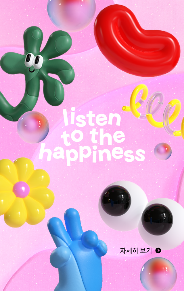 Listen to the happiness